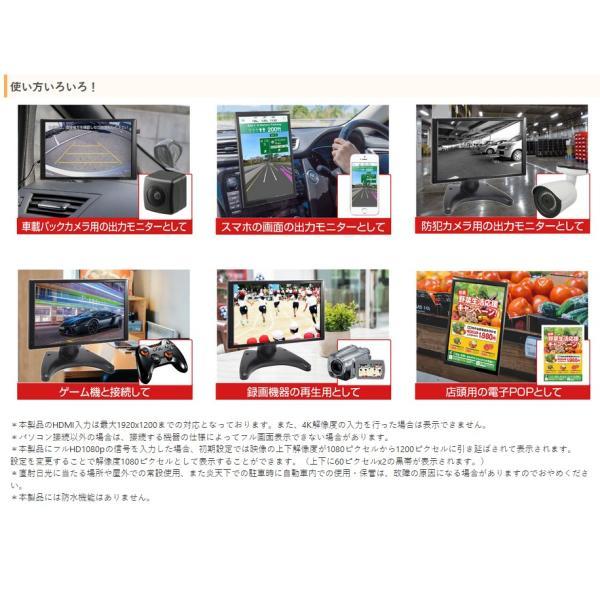 液晶モニター IPSパネル搭載 10.1インチ マルチモニター LCD10HVR-IPS2 ITPROTEC 10インチ|shins|06