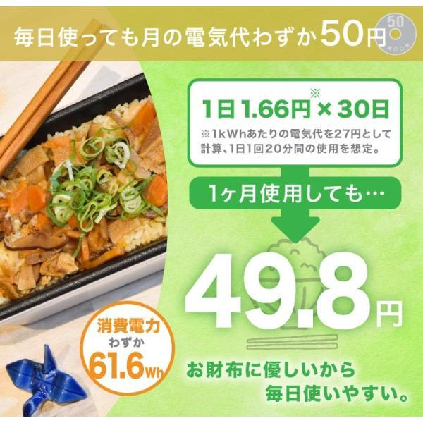 サンコー TKFCLBRC おひとりさま用 超高速 弁当箱 炊飯器 一人暮らし 1合 AC電源|shins|14