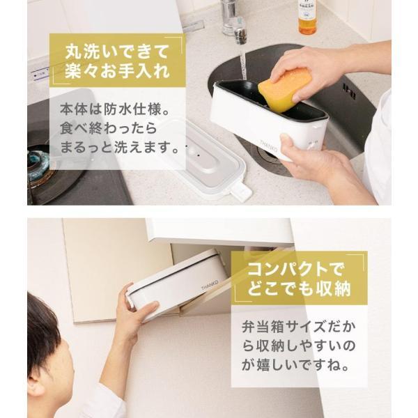 サンコー TKFCLBRC おひとりさま用 超高速 弁当箱 炊飯器 一人暮らし 1合 AC電源|shins|15