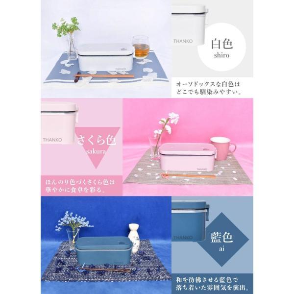 サンコー TKFCLBRC おひとりさま用 超高速 弁当箱 炊飯器 一人暮らし 1合 AC電源|shins|04