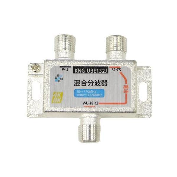 分配器 混合分波器 BS電通型 #4162ZS-P アンテナ 室内用|shins