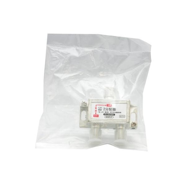 分配器 2分配 片電通型 #4202FS-P アンテナ 室内用|shins|03