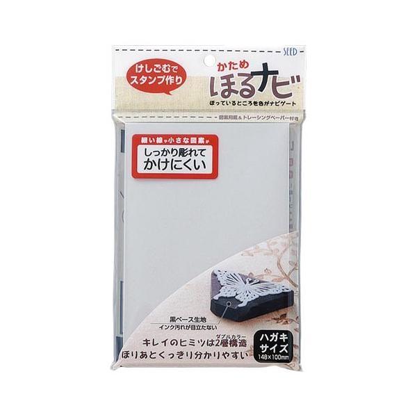 シード ほるナビ かため グレー/ブラック KH-HN7|shinsen-b0919