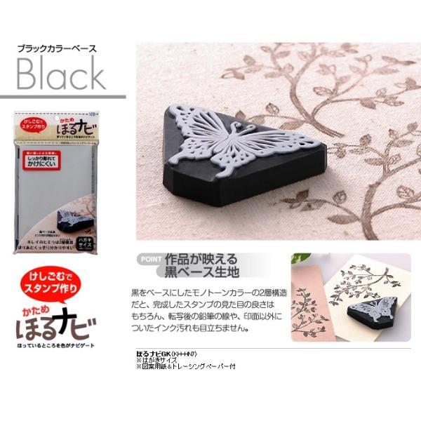 シード ほるナビ かため グレー/ブラック KH-HN7|shinsen-b0919|02