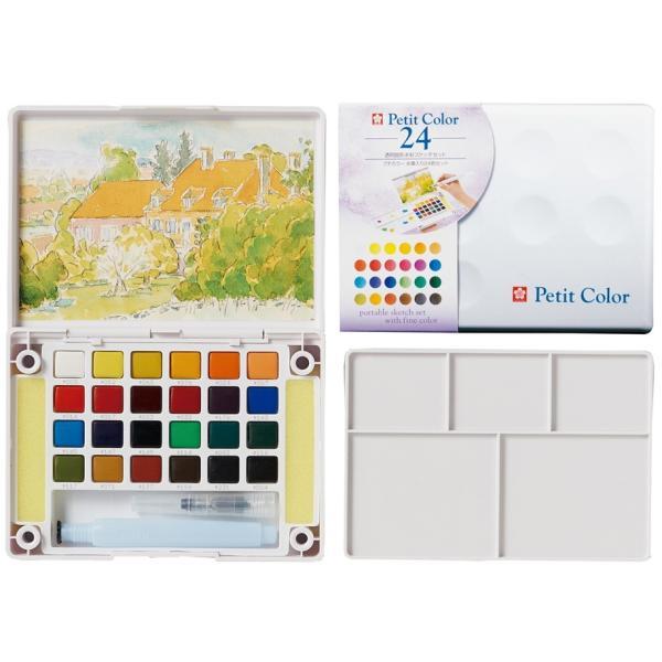 【在庫あり】サクラクレパス 透明固形水彩絵の具 プチカラー水筆入り 24色セット NCW-24H|shinsen-b0919