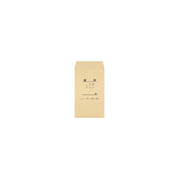 オキナ 開発封筒 クラフト製・パック入 角8 月,殿付給料袋 KK84