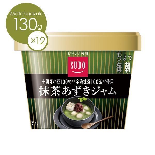 送料無料 【ケース販売】スドージャム ちょっと贅沢 毎朝カップ 抹茶あずきジャム 1ケース(12個入り)