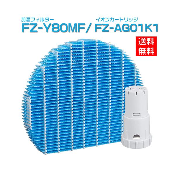 shinsoushop_fz-y80mffzag01k1