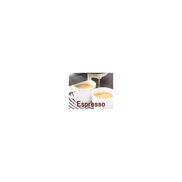 信州珈琲 コーヒー豆 エスプレッソ ブレンド エスプレッソ専用 ガツン 500gx2袋 合計1Kg 送料無料 shinsyu-coffee 04