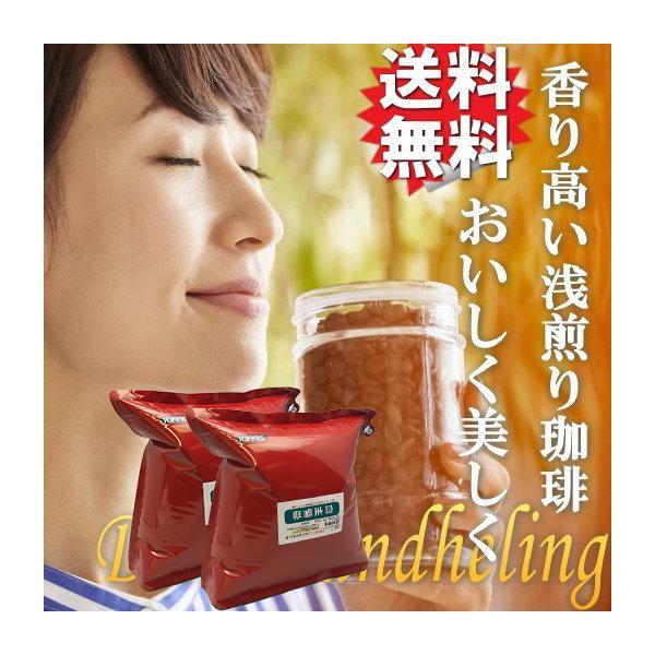 浅煎り コーヒー ダイエット マンデリン お得用 1kg 約120杯分 500g×2袋 送料無料 信州珈琲|shinsyu-coffee