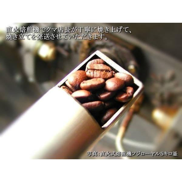 浅煎り コーヒー ダイエット マンデリン お得用 1kg 約120杯分 500g×2袋 送料無料 信州珈琲|shinsyu-coffee|02
