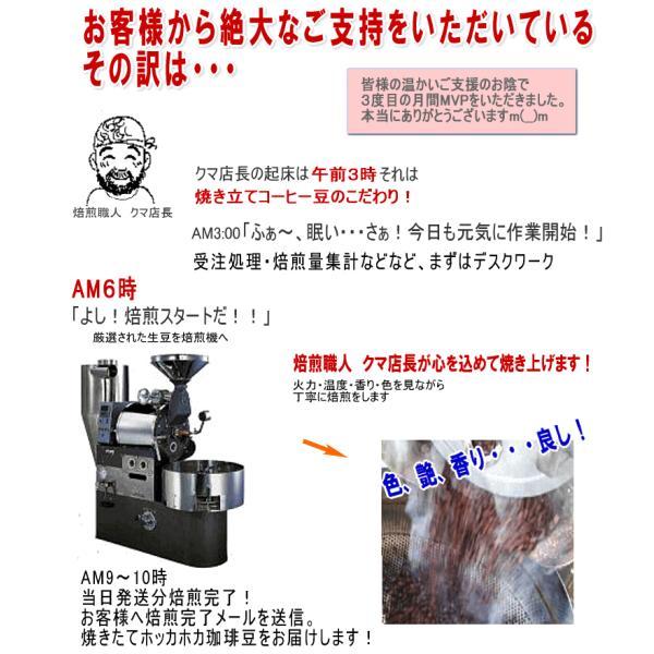 コーヒーミル コーヒー豆 セット コーヒー豆と手動コーヒーミルセット MSCS-2B ブラック 送料無料 最安値に挑戦|shinsyu-coffee|12