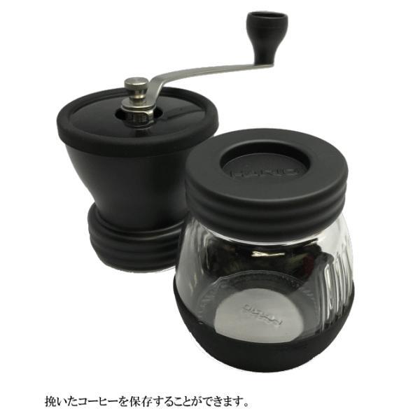 コーヒーミル コーヒー豆 セット コーヒー豆と手動コーヒーミルセット MSCS-2B ブラック 送料無料 最安値に挑戦|shinsyu-coffee|04