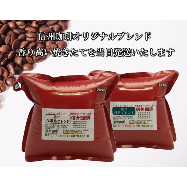 コーヒーミル コーヒー豆 セット コーヒー豆と手動コーヒーミルセット MSCS-2B ブラック 送料無料 最安値に挑戦|shinsyu-coffee|05