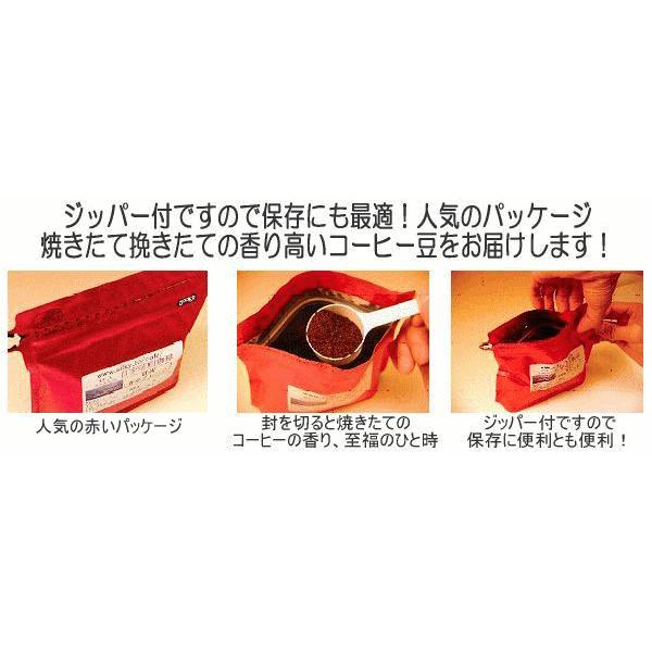 コーヒーミル コーヒー豆 セット コーヒー豆と手動コーヒーミルセット MSCS-2B ブラック 送料無料 最安値に挑戦|shinsyu-coffee|08