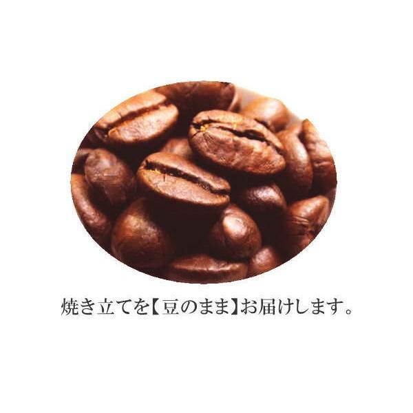 コーヒーミル コーヒー豆 セット コーヒー豆と手動コーヒーミルセット MSCS-2B ブラック 送料無料 最安値に挑戦|shinsyu-coffee|09