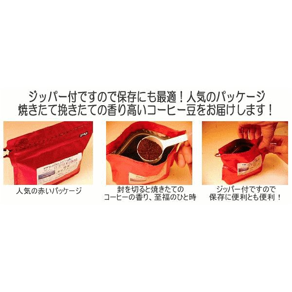 コーヒー豆 お得にお好きなブレンド2点セット500g×2袋 信州珈琲 自家焙煎コーヒー工房|shinsyu-coffee|04