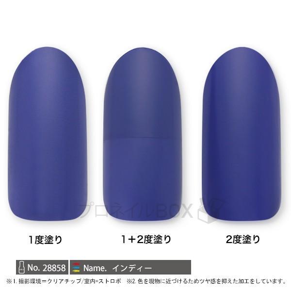 ORLY オーリー ネイル ラッカー マニキュア 品番 28858 インディー 5.3mL ネイビー マット カラー ORLY JAPAN 直営店 shinwa-corp 02