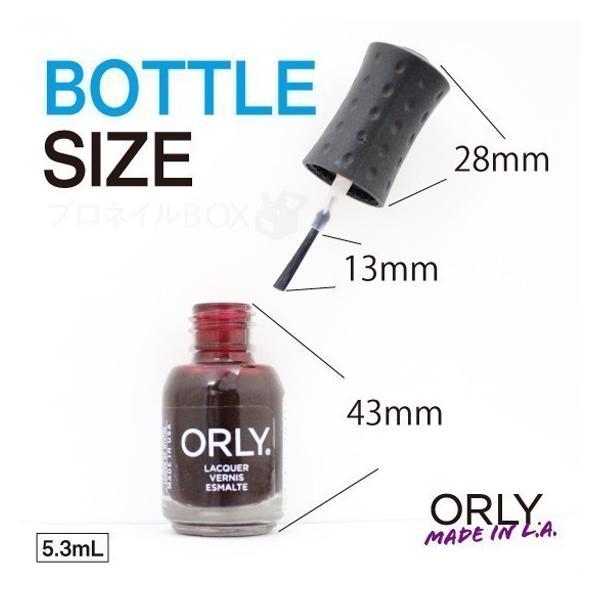 ORLY オーリー ネイル ラッカー マニキュア 品番 28858 インディー 5.3mL ネイビー マット カラー ORLY JAPAN 直営店 shinwa-corp 08