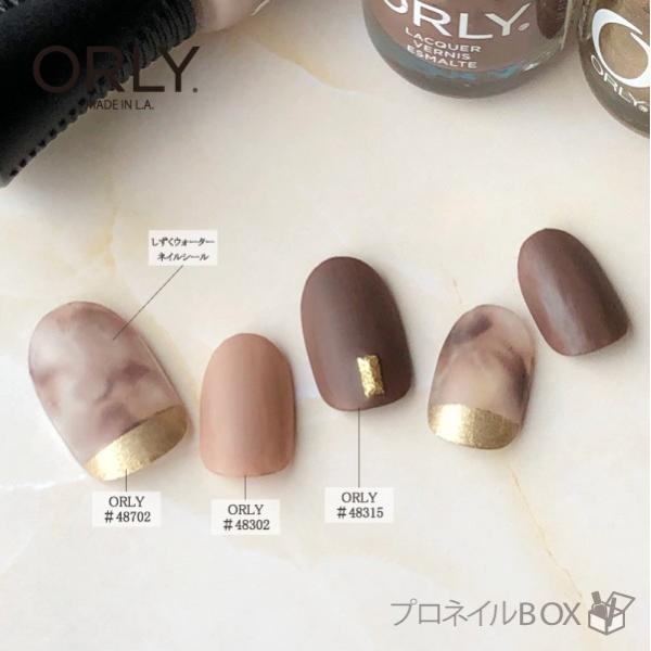 ORLY オーリー ネイル ラッカー マニキュア 品番 48302 カントリークラブカーキ 5.3mL ブラウン カーキ スモーキー マット カラー ORLY JAPAN 直営店|shinwa-corp|08