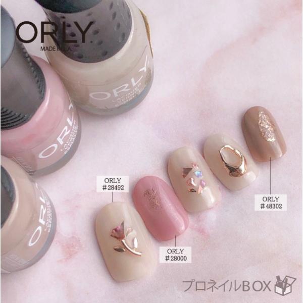 ORLY オーリー ネイル ラッカー マニキュア 品番 48302 カントリークラブカーキ 5.3mL ブラウン カーキ スモーキー マット カラー ORLY JAPAN 直営店|shinwa-corp|10