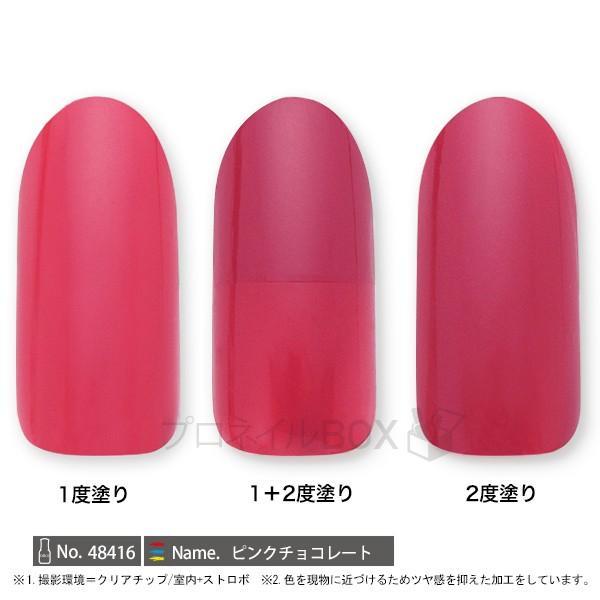 ORLY オーリー ネイル ラッカー マニキュア 品番 48416 ピンクチョコレート 5.3mL スモーキー マット カラー 【ORLY JAPAN 直営店】|shinwa-corp|02