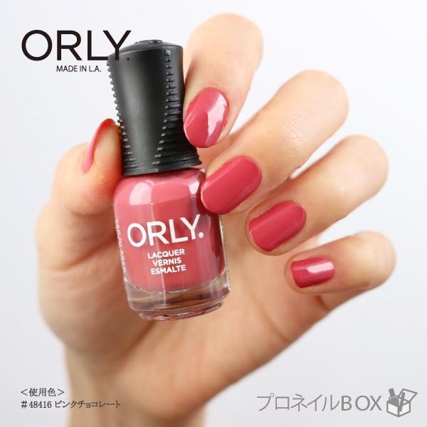 ORLY オーリー ネイル ラッカー マニキュア 品番 48416 ピンクチョコレート 5.3mL スモーキー マット カラー 【ORLY JAPAN 直営店】|shinwa-corp|04