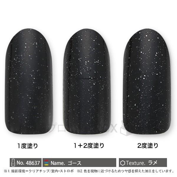 ORLY オーリー ネイル ラッカー マニキュア 品番 48637 ゴース 5.3mL ブラック 黒 シルバーラメ カラー ORLY JAPAN 直営店|shinwa-corp|02