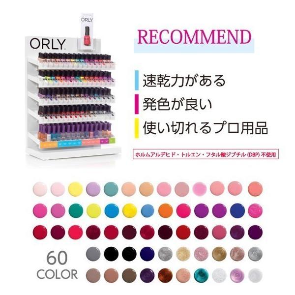 ORLY オーリー ネイル ラッカー マニキュア 品番 48637 ゴース 5.3mL ブラック 黒 シルバーラメ カラー ORLY JAPAN 直営店|shinwa-corp|10
