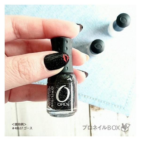 ORLY オーリー ネイル ラッカー マニキュア 品番 48637 ゴース 5.3mL ブラック 黒 シルバーラメ カラー ORLY JAPAN 直営店|shinwa-corp|08