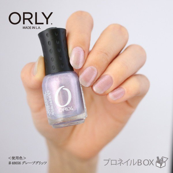 ORLY オーリー ネイル ラッカー マニキュア 品番 48656 グレープグリッツ 5.3mL ピンク パープル パール カラー ORLY JAPAN 直営店|shinwa-corp|04