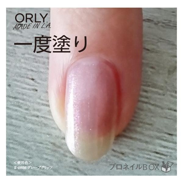 ORLY オーリー ネイル ラッカー マニキュア 品番 48656 グレープグリッツ 5.3mL ピンク パープル パール カラー ORLY JAPAN 直営店|shinwa-corp|05