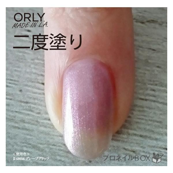 ORLY オーリー ネイル ラッカー マニキュア 品番 48656 グレープグリッツ 5.3mL ピンク パープル パール カラー ORLY JAPAN 直営店|shinwa-corp|06
