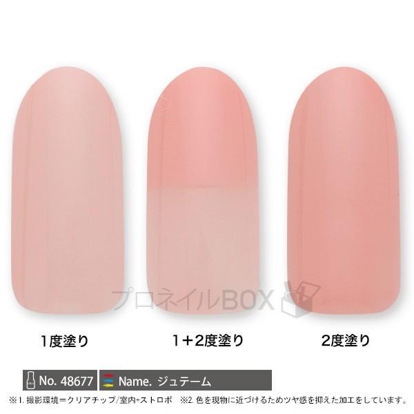 ORLY オーリー ネイル ラッカー マニキュア 品番 48677 ジュテーム 5.3mL ピンク ベージュ シアーカラー ORLY JAPAN 直営店 shinwa-corp 02