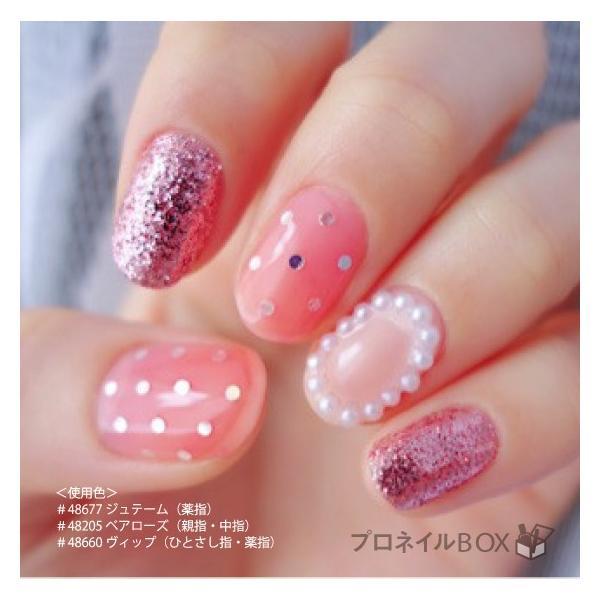 ORLY オーリー ネイル ラッカー マニキュア 品番 48677 ジュテーム 5.3mL ピンク ベージュ シアーカラー ORLY JAPAN 直営店 shinwa-corp 06