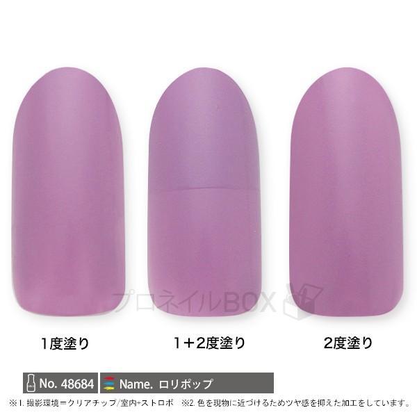 ORLY オーリー ネイル ラッカー マニキュア 品番 48684 ロリポップ 5.3mL パステル パープル 紫 マット カラー ORLY JAPAN 直営店|shinwa-corp|02