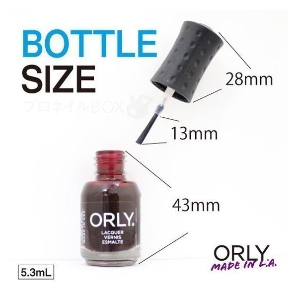 ORLY オーリー ネイル ラッカー マニキュア 品番 48684 ロリポップ 5.3mL パステル パープル 紫 マット カラー ORLY JAPAN 直営店|shinwa-corp|11