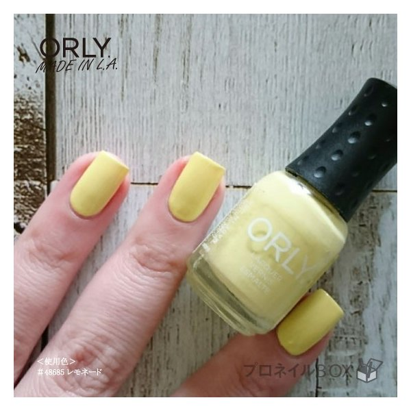 ORLY オーリー ネイル ラッカー マニキュア 品番 48685 レモネード 5.3mL パステル イエロー 黄色 マットカラー ORLY JAPAN 直営店|shinwa-corp|06