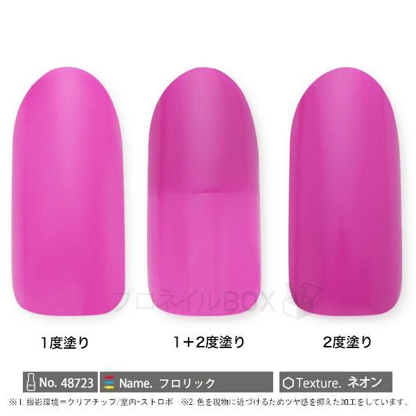 ORLY オーリー ネイル ラッカー マニキュア 品番 48723 フロリック 5.3mL パープル 紫 ネオンカラー ORLY JAPAN 直営店|shinwa-corp|02
