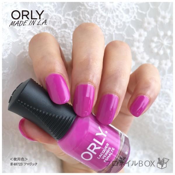 ORLY オーリー ネイル ラッカー マニキュア 品番 48723 フロリック 5.3mL パープル 紫 ネオンカラー ORLY JAPAN 直営店|shinwa-corp|04