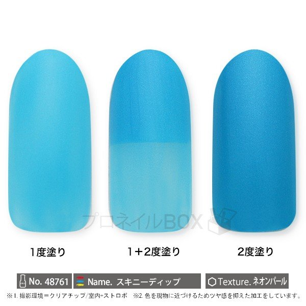 ORLY オーリー ネイル ラッカー マニキュア 品番 48761 スキニーディップ 5.3mL ブルー 青 ネオンカラー ORLY JAPAN 直営店|shinwa-corp|02