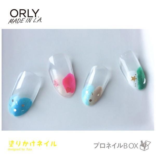 ORLY オーリー ネイル ラッカー マニキュア 品番 48761 スキニーディップ 5.3mL ブルー 青 ネオンカラー ORLY JAPAN 直営店|shinwa-corp|08
