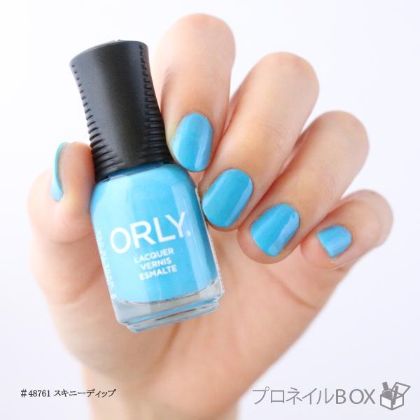 ORLY オーリー ネイル ラッカー マニキュア 品番 48761 スキニーディップ 5.3mL ブルー 青 ネオンカラー ORLY JAPAN 直営店|shinwa-corp|04