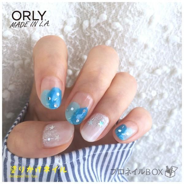 ORLY オーリー ネイル ラッカー マニキュア 品番 48761 スキニーディップ 5.3mL ブルー 青 ネオンカラー ORLY JAPAN 直営店|shinwa-corp|07