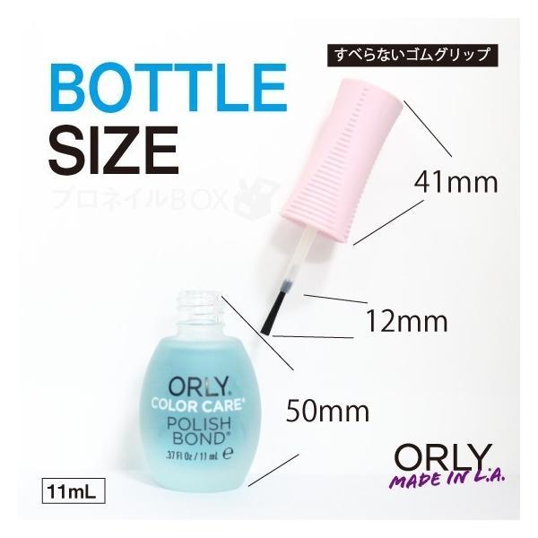 ORLY オーリー カラーケア ポリッシュボンド 11mL 品番 54100 強粘着 ベースコート 【ORLY JAPAN 直営店】|shinwa-corp|04