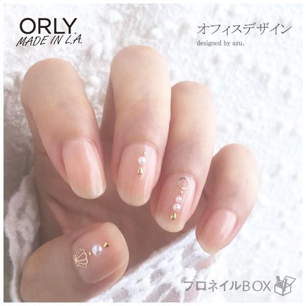 ORLY オーリー BBクリーム ベースコート トリートメント ネイルコンシーラー ファンデーション 11mL 品番 54112 ORLY JAPAN 直営店|shinwa-corp|07