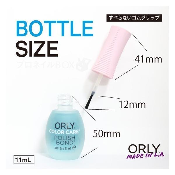 ORLY オーリー カラーケア ネイルストロング 11mL 品番 54400 地爪強化剤 トリートメント ベースコート ORLY JAPAN 直営店|shinwa-corp|06