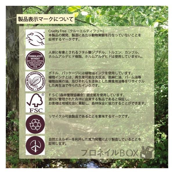 SpaRitual スパリチュアル クローズユアアイズ オーガニック ボディローション 保湿 228ml 品番 86310 ゼラニウム SpaRitual JAPAN 直営店 shinwa-corp 06