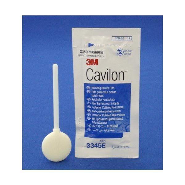 スキンケア製品(キャビロン™ スキンケア製品) | 医 …