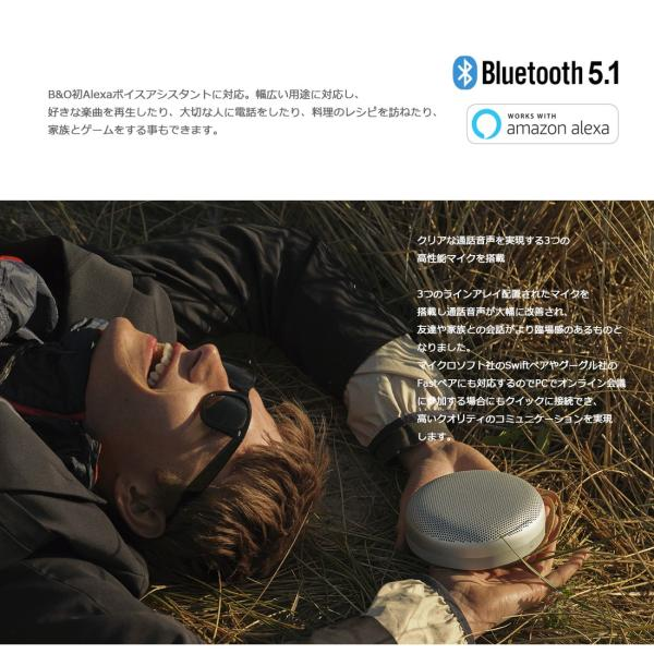 【B&O Play】Beoplay A1 ポータブル ワイヤレス スピーカー Bang&Olufsen/バングアンドオルフセン/USB/セシリエ マンツ